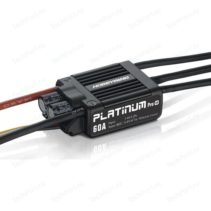 Бесколлекторный регулятор HobbyWing Platinum LV 60A V4 для авиа моделей - HW-PLATINUM-60A-V4