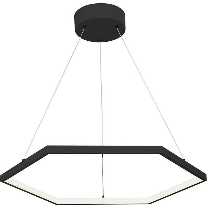 Подвесная светодиодная люстра Vitaluce V4605-1/1S