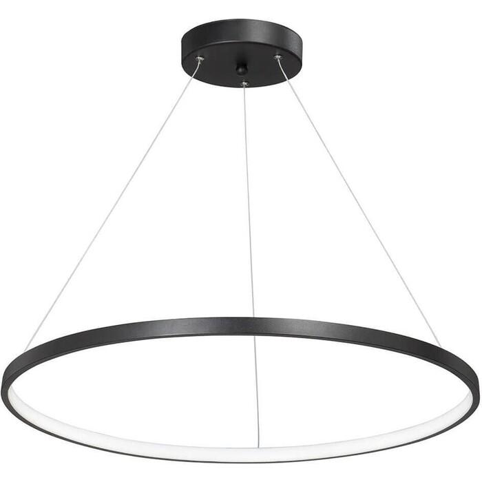 Подвесной светодиодный светильник Vitaluce V4601-1/1S