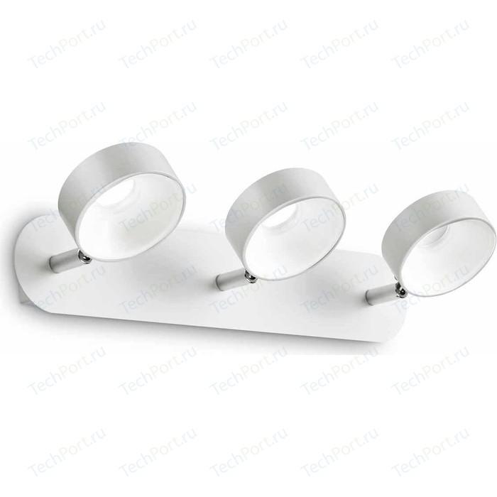Светодиодный спот Ideal Lux Oby PL3 светильник потолочный ideal lux harem harem pl3