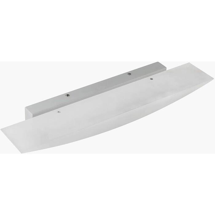 Настенный светодиодный светильник Horoz 029-004-0012