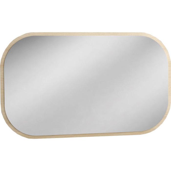 Зеркало R-home К комоду Сканди жемчужно-белый