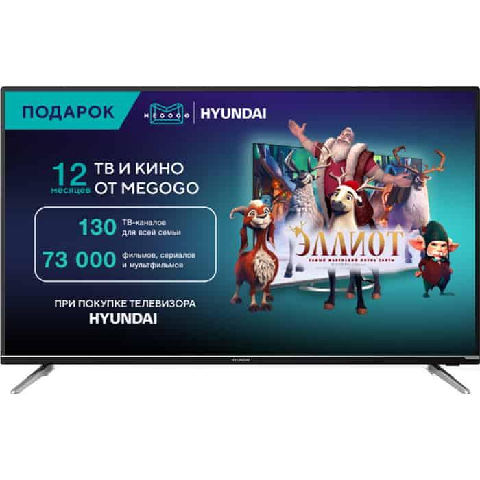 Фото - LED Телевизор Hyundai H-LED50EU7008 радиоприемник hyundai h srs200