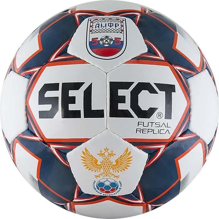 Мяч футзальный Select Futsal Replica850618-172, р.4, бело-син-красный