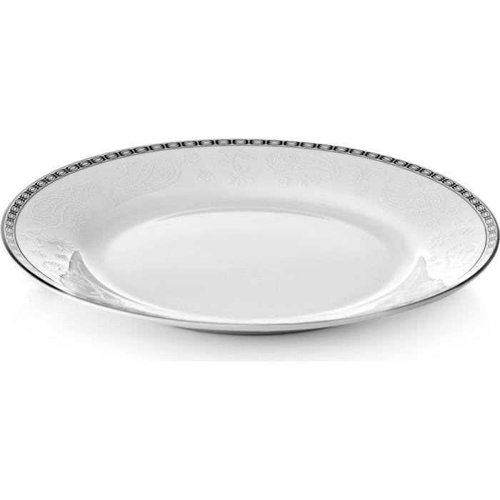 Тарелка 20 см Esprado Arista White (ARW020WE301)