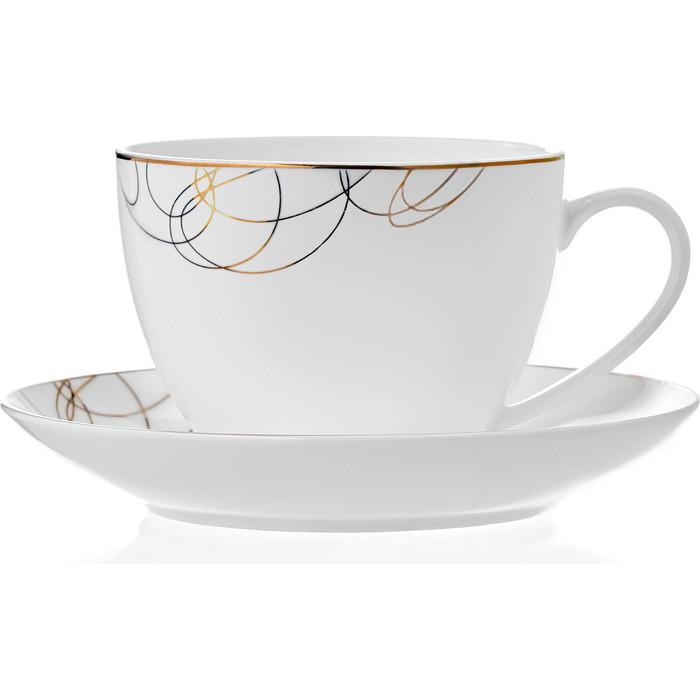 Чайная пара 210 мл Esprado Leontina (LEO021GE303)