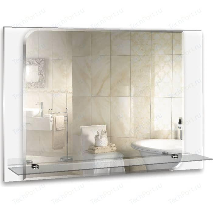 Зеркало Mixline Венеция 74х50 с полкой (4620001986415)