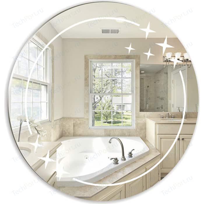 Зеркало Mixline Звезда 58х58 круглое (4620001982073) россия звезда ольга с хр