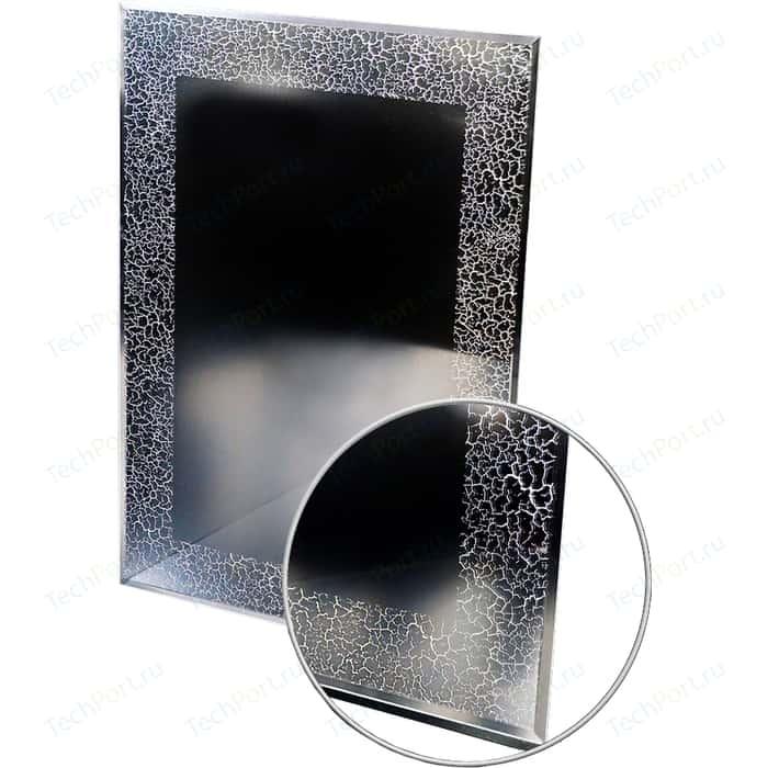 Фото - Зеркало Mixline Муфаса 52х73,5 рисунок Жажда (4620001988358) зеркало mixline муфаса 52х73 5 рисунок жажда 4620001988358