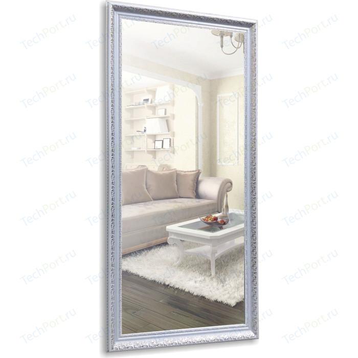 Зеркало Mixline Севилья 60х120 в багетной раме (4620001984558)