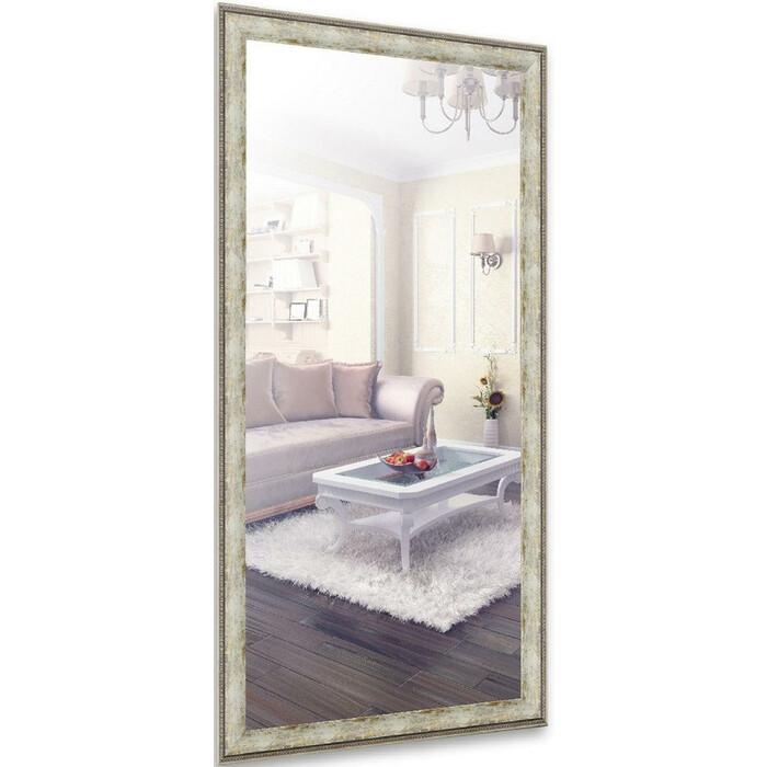 Зеркало Mixline Феникс 60х120 в багетной раме (4620001985111)