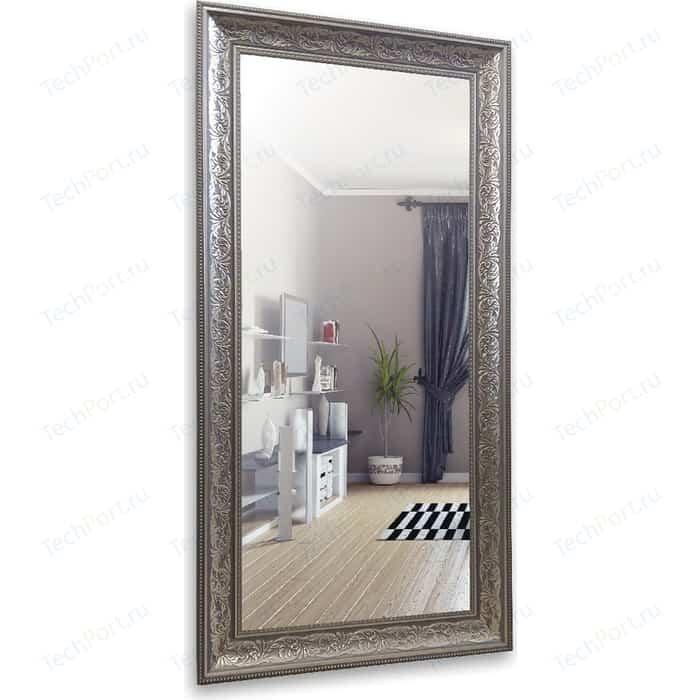 Зеркало Mixline Фиеста 60х120 в багетной раме (4620001985661)