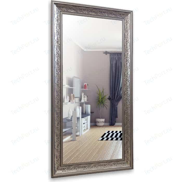 Зеркало Mixline Фиеста 63х78 в багетной раме (4620001986613)
