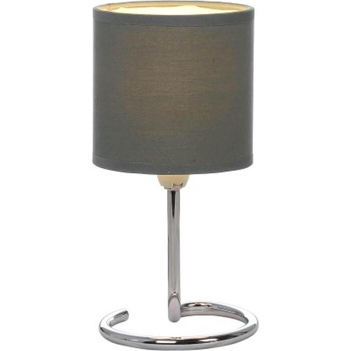 Настольная лампа Globo 24639DG