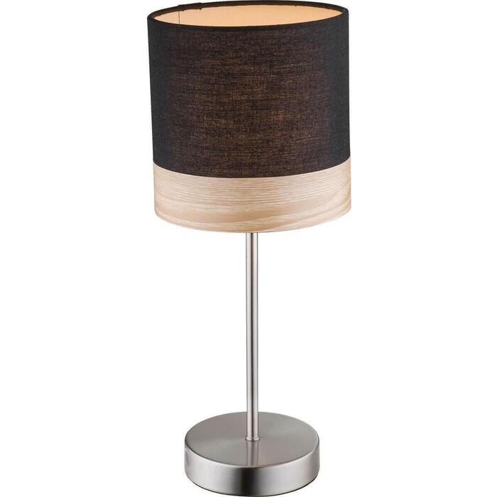 Настольная лампа Globo 15222T настольная лампа globo 28186