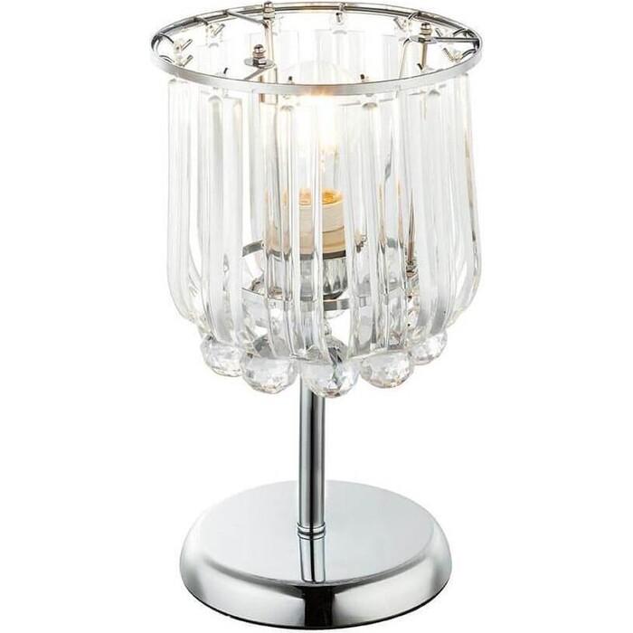 Настольная лампа Globo 15303T