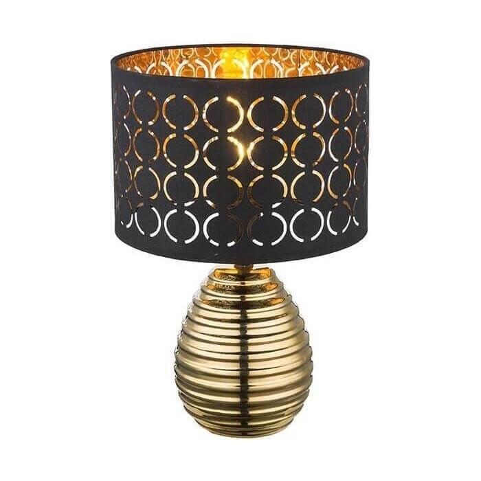 Настольная лампа Globo 21616
