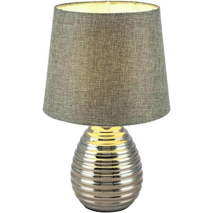 Настольная лампа Globo 21719