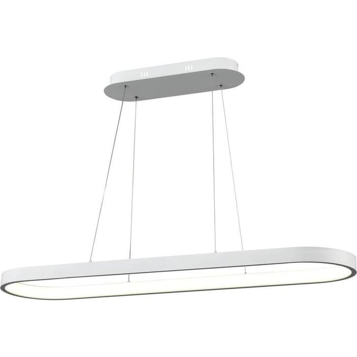 Подвесной светильник Vele Luce VL7121P12
