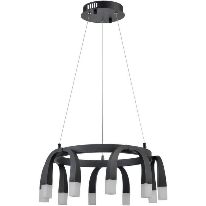Подвесной светильник Vele Luce VL7102P10 недорого