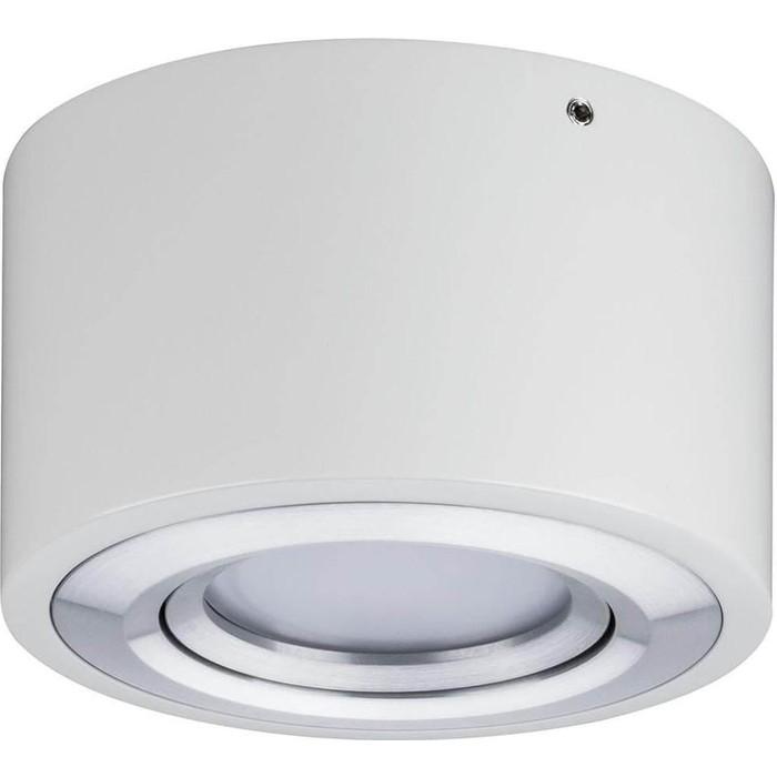 Потолочный светодиодный светильник Paulmann 79708