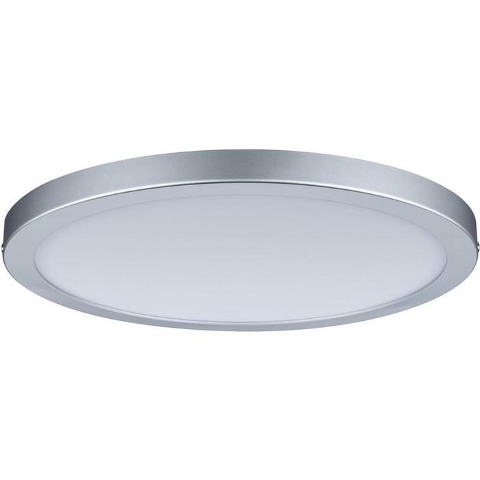 Потолочный светодиодный светильник Paulmann 70865