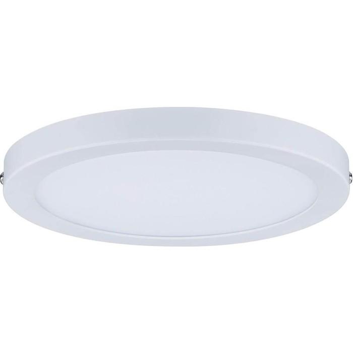 Потолочный светодиодный светильник Paulmann 70937