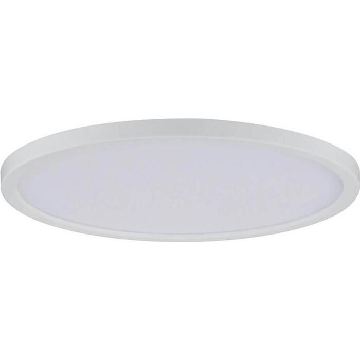 Встраиваемый светодиодный светильник Paulmann 92933
