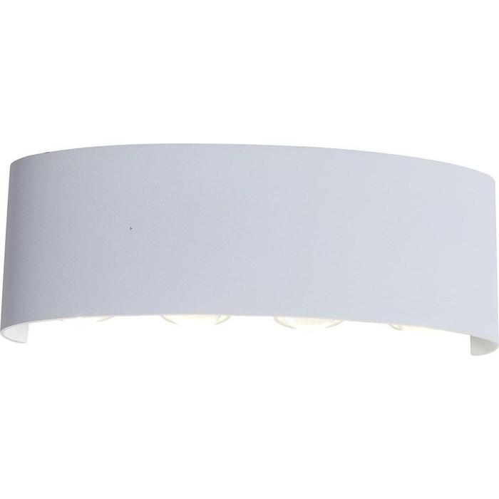 Уличный настенный светодиодный светильник ST-Luce SL089.501.08