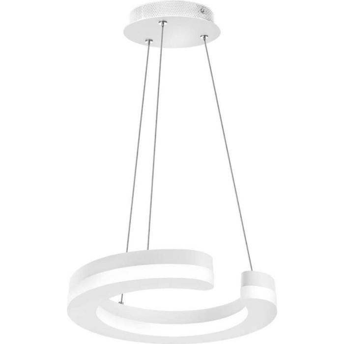 Подвесной светодиодный светильник Lightstar 763146