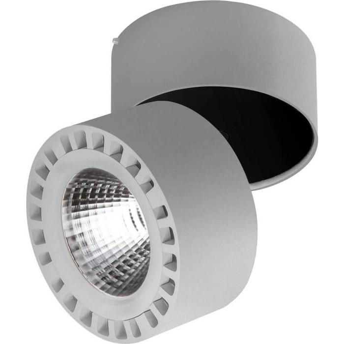 Потолочный светодиодный светильник Lightstar 381394
