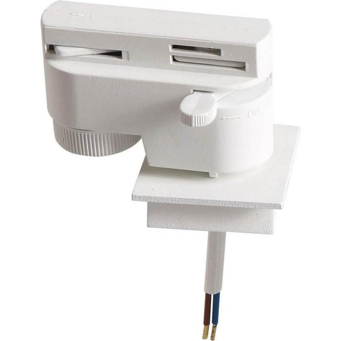 Адаптер для шинопровода Lightstar 592026