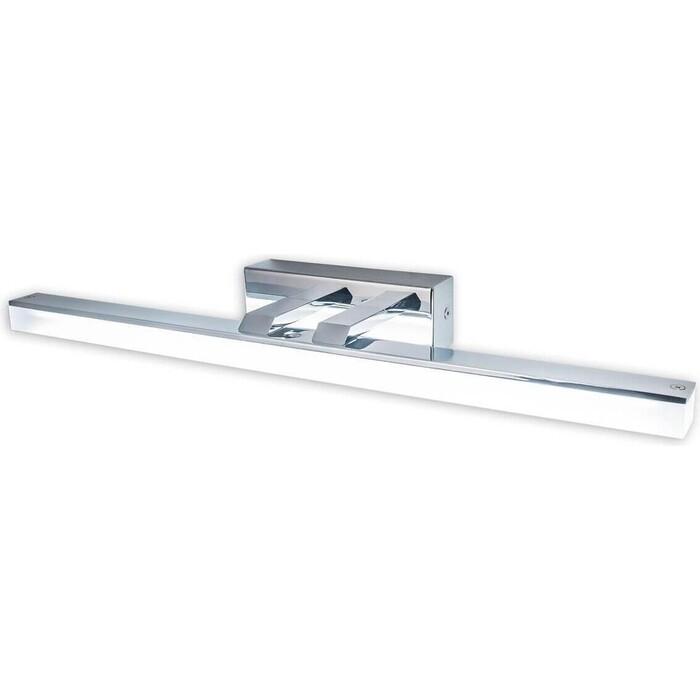 Подсветка для зеркал Citilux CL708521