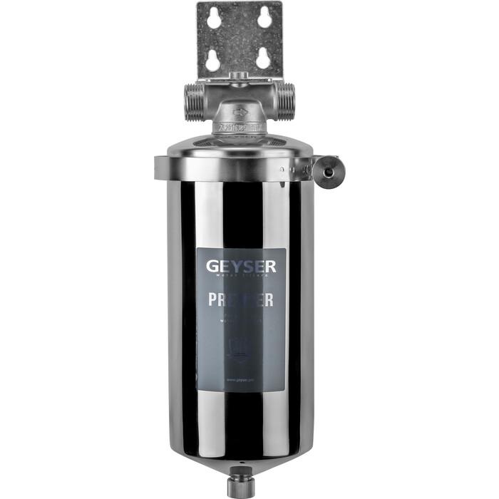 Фильтр предварительной очистки Гейзер корпус Премьер 10BB (50754)
