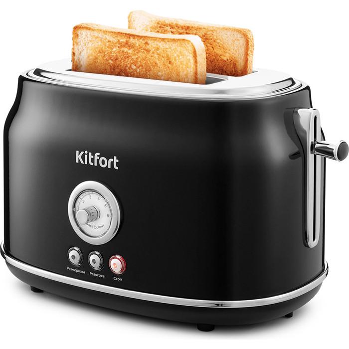 Тостер KITFORT KT-2038-1 тостер kitfort кт 2038 3 серый