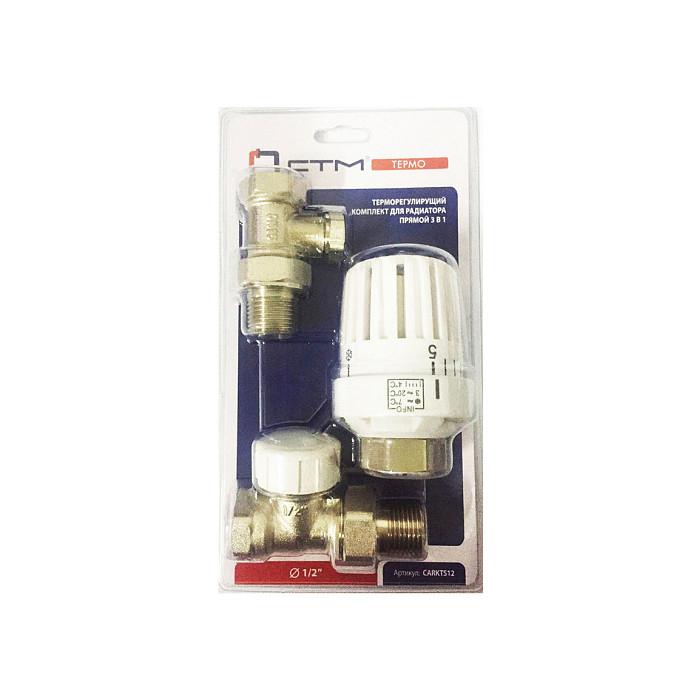Комплект для радиатора СТМ Termo прямой, термостатический 1/2 (CARKTS12)