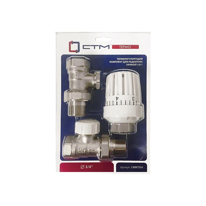 Комплект для радиатора СТМ Termo прямой, термостатический 3/4 (CARKTS34)