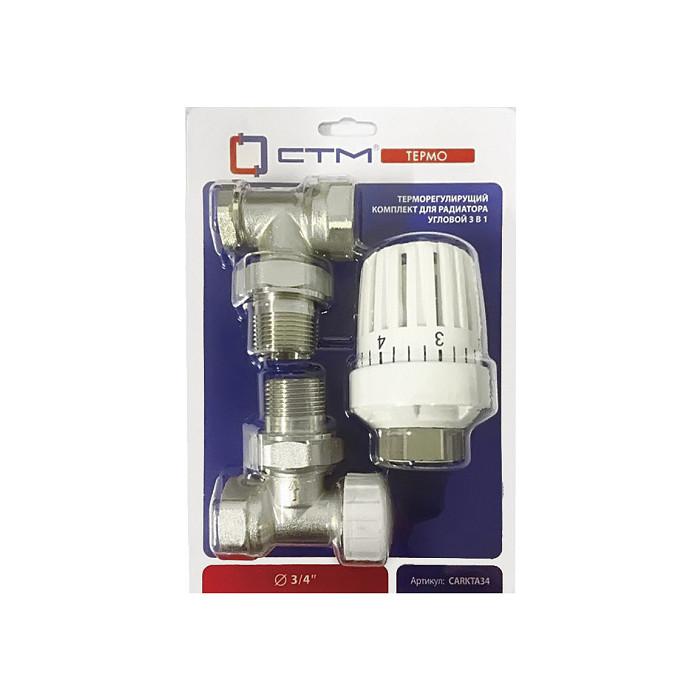 Комплект для радиатора СТМ Termo угловой, термостатический 3/4 (CARKTA34)