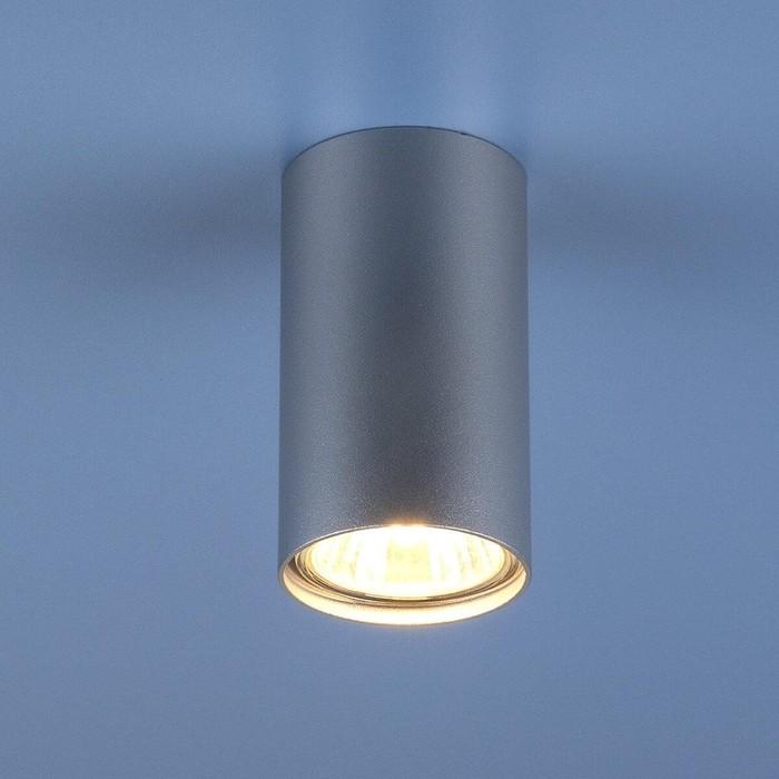Потолочный светильник Elektrostandard 4690389104381 светильник elektrostandard 4690389150111 glow