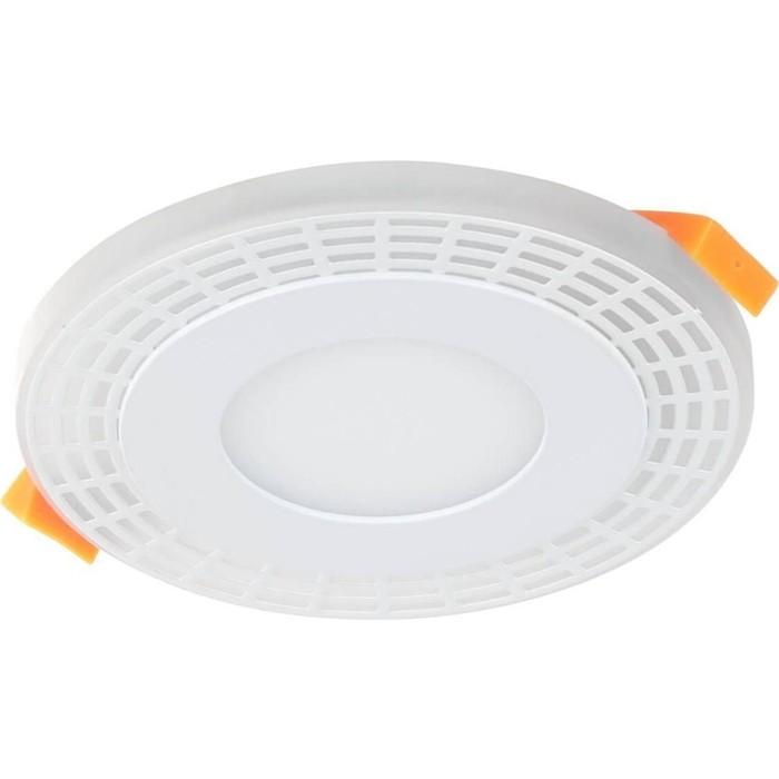 Встраиваемый светодиодный светильник Elektrostandard 4690389103025