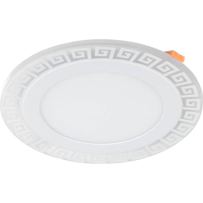 Встраиваемый светодиодный светильник Elektrostandard 4690389103063