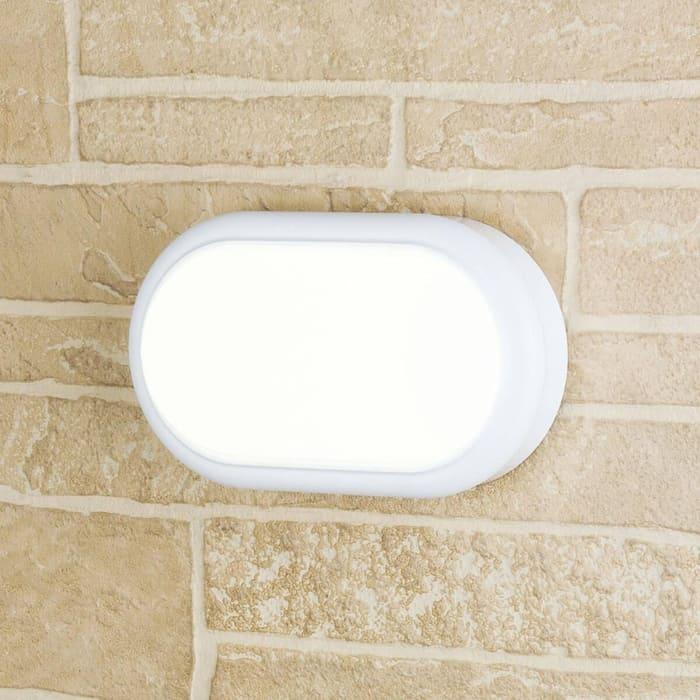 Уличный настенный светодиодный светильник Elektrostandard 4690389104879