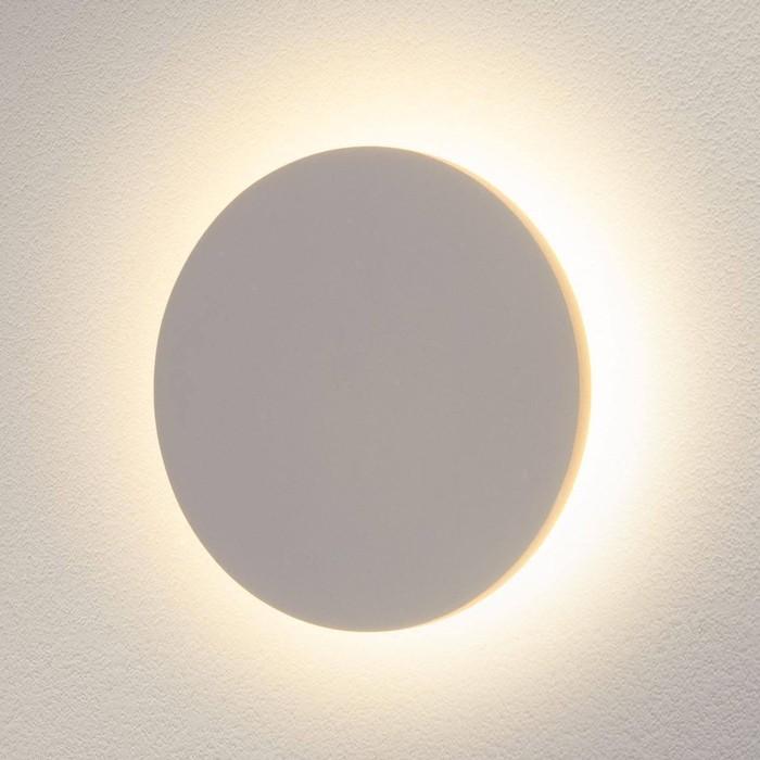 Уличный настенный светодиодный светильник Elektrostandard 4690389116469