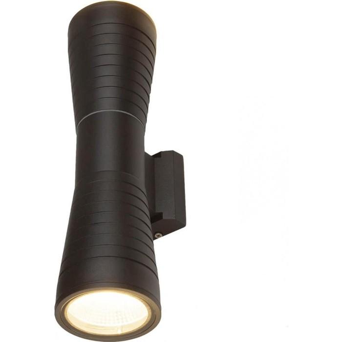 Уличный настенный светодиодный светильник Elektrostandard 4690389138621 уличный настенный светильник elektrostandard 4690389076077