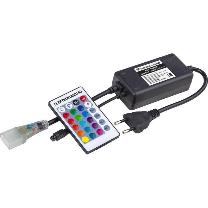 Контроллер для неона Elektrostandard 4690389134975