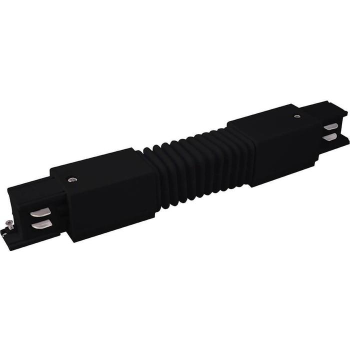 Коннектор гибкий Elektrostandard 4690389112409