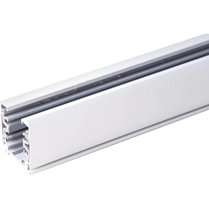 Шинопровод трехфазный Elektrostandard 4690389112621 шинопровод трехфазный elektrostandard 4690389112614