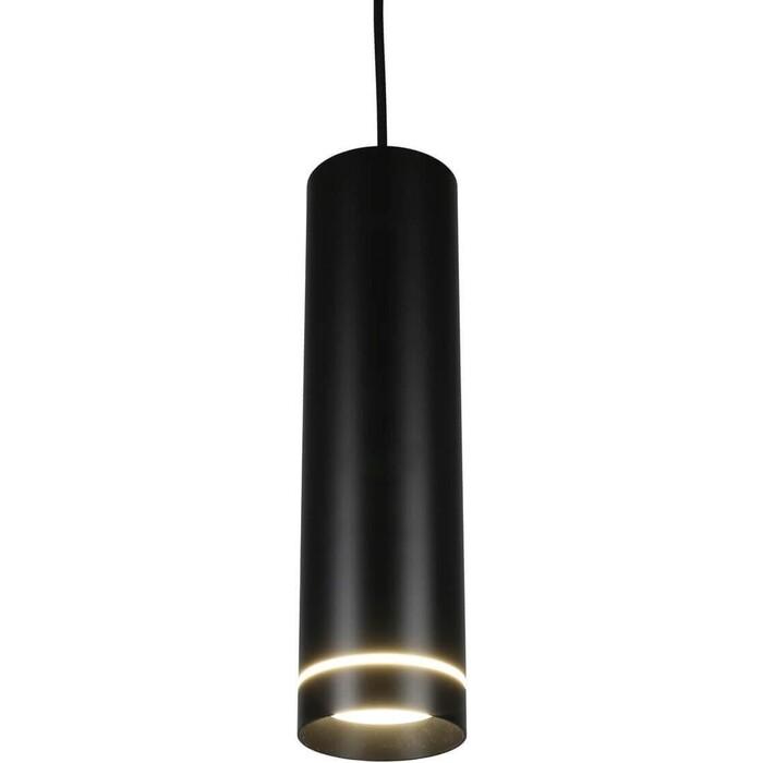 Подвесной светодиодный светильник Omnilux OML-100516-12