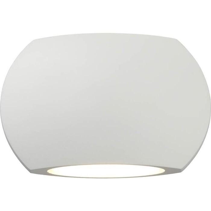Настенный светодиодный светильник Omnilux OML-21001-07
