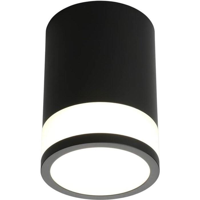 Потолочный светодиодный светильник Omnilux OML-101519-12